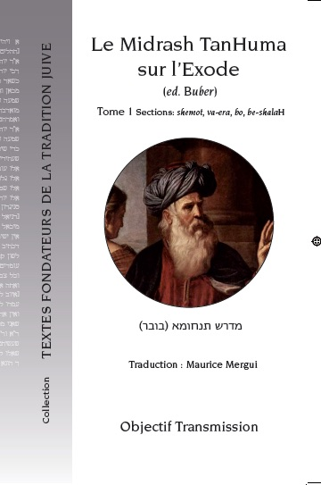 Le Midrash TanHuma sur le Deutéronome (version Buber)
