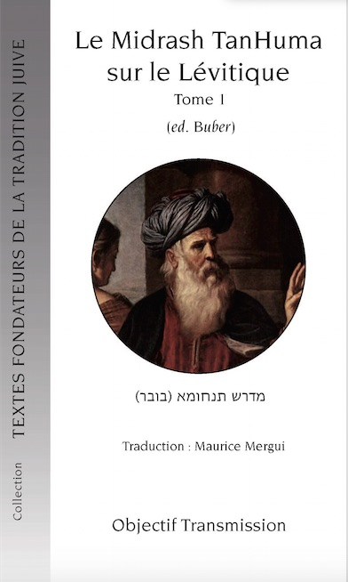 Le Midrash TanHuma sur le Lévitique (version Buber) Tome 1