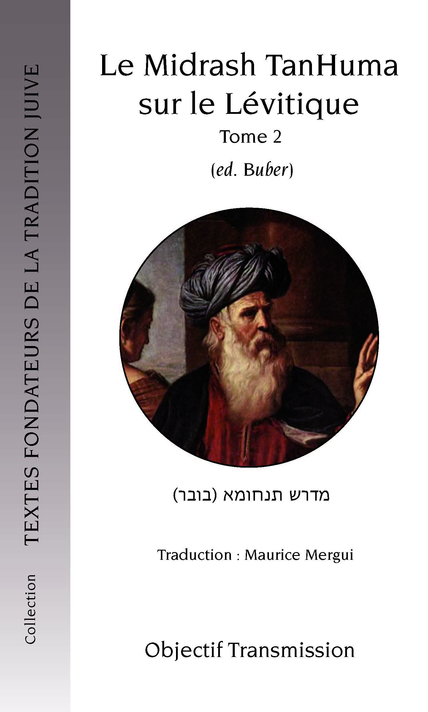 Le Midrash TanHuma sur le Lévitique (version Buber) Tome 2