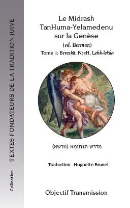 Le Midrash sur les Psaumes (tome 7) (French Edition)